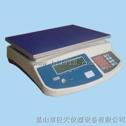 上下限信号定量报警电子秤,上下限警示功能电子秤