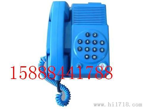 KTH-11防爆电话机