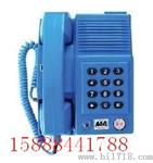 KTH119防爆电话机,KTH119选号