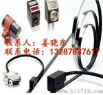 浙江地區磁柵尺銷售 龍門銑專用磁柵尺特價銷售