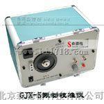 GJX-5振動傳感器校準儀