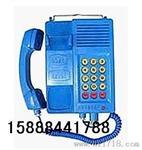KTH111选号对讲电话机热销