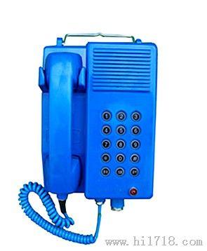 KTH17矿用本安型电话机,防水@防潮@防尘@