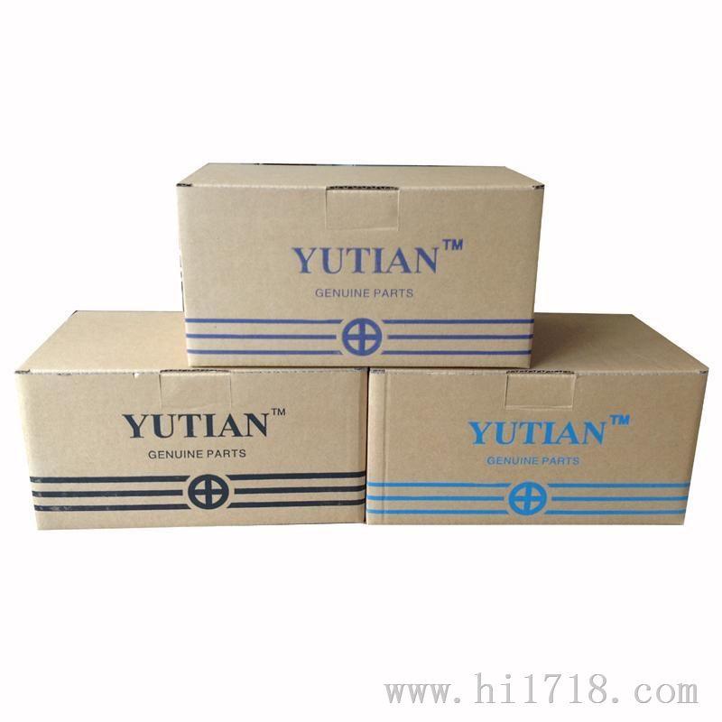 产品介绍飞机盒是纸质包装的一种,分为卡纸和瓦楞纸两种类型。卡纸一般采用灰底白板纸,瓦楞纸根据强度不同利用3层牛卡纸粘制而成,也有5层瓦楞纸。采用模具压切成型,然后折叠成为包装纸盒。可根据客户要求印刷。是现在物流运输中常用的简易包装类型。产品属性三层KK T3加硬飞机盒使用方法用于商品包装,淘宝包装发货,大量货货,可订制!!大量货货,可订制!!性能特点纸质硬,更好得保护商品注意事项大量货货,可订制!!不要放在潮湿的地方,防止暴晒、雨淋!大量货货,可订制!!其他说明飞机盒是纸质包装的一种,分为卡纸和瓦楞