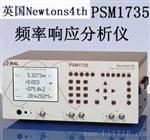 N4L代理PSM1735频率响应分析仪 增益和相位分析仪
