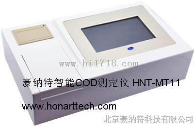 HONART HNTMT台式豪纳特触屏多参数水质分析仪(65参数)