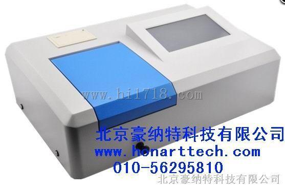 台式豪纳特全光谱多参数水质分析仪(65参数)