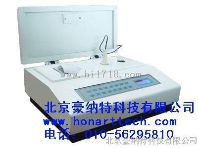 HONART HNT-1A型豪纳特微生物电极法BOD快速测定仪