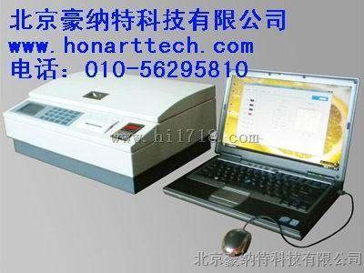 HONART HNT-06型豪纳特微生物电极法BOD快速测定仪