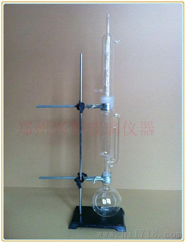 实验室成套玻璃仪器-球形脂肪抽出器(索氏提取器) 规格全