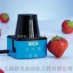 正品sick施克室内型激光扫描测量系统LMS400-1000