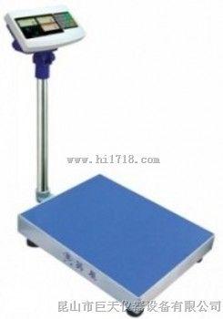 英展XK3150(C)-150KG电子称,上海英展150KG/10G电子秤