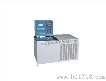 卧式低温恒温槽价格-5℃~100℃