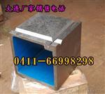 沈陽鑄鐵方箱