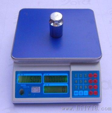 电子称7.5KG,电子计数桌称7.5kg/0.5g