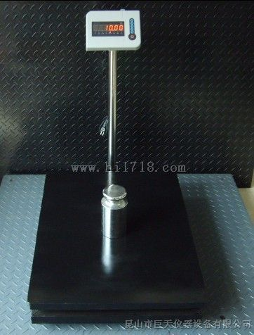600*800mm电子地磅秤