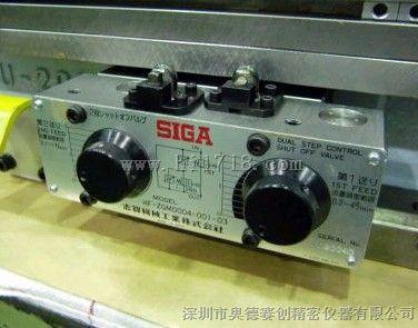 供应日本志贺SIGA HF-ZGM001-03行程高速阀