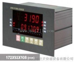 XK3190-C602,XK3190-C602称重仪表