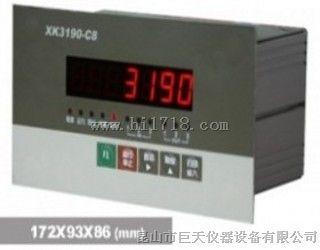 XK3190-C8,XK3190-C8称重显示控制器