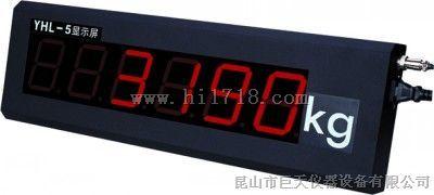 YHL-5耀华LED显示屏