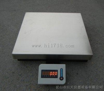电子台秤500KG/50G
