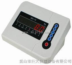 QDI-10,QDI-10称重显示仪表