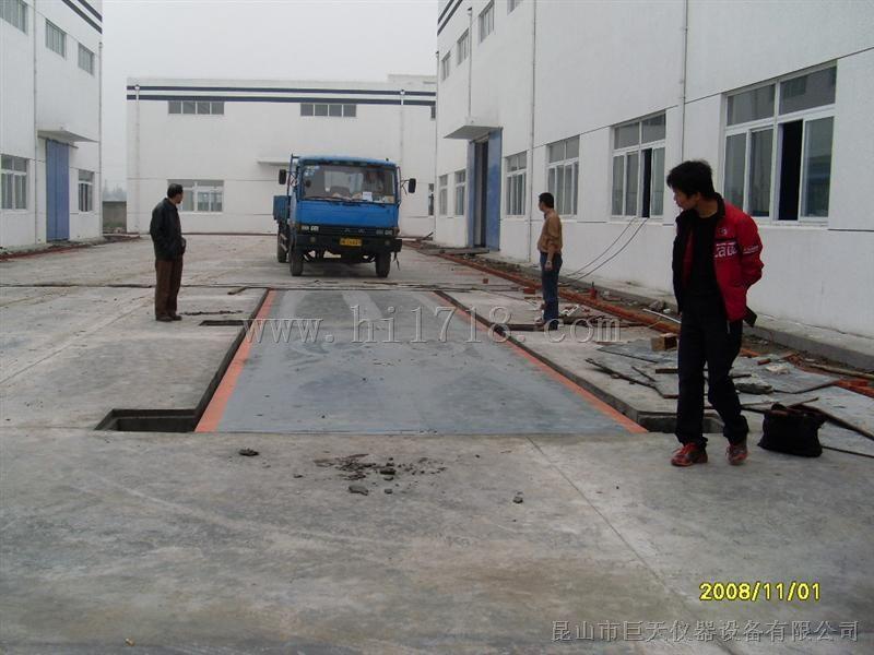 30吨地磅秤,苏州3*7米地磅秤供应