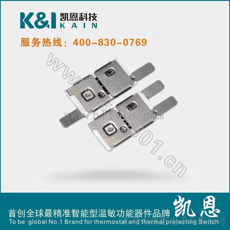 信息内容:惠州热保护器,选择凯恩电子品牌:9700名称:大电流...