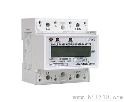 dds228型din导轨式安装单相电表