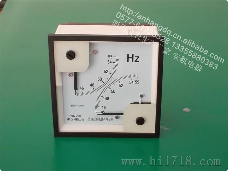 双结构频率表,f96-2hzb频率表45-55hz