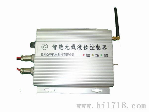 单水泵多水塔智能无线液位控制系统
