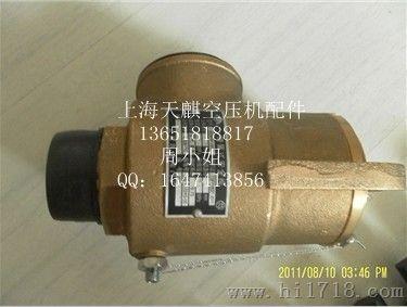 贺尔碧格hoerbiger意大利vmc螺杆空压机进气阀,卸荷阀,最小压力阀图片