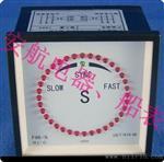 F96-S同步表100V