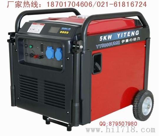 3kw汽油发电机优质供应商3kw汽油发电机价格|产品