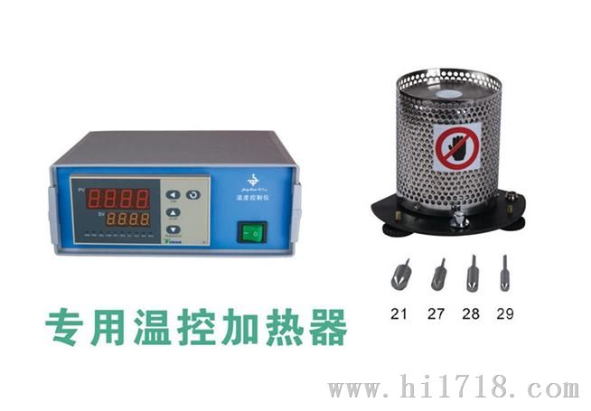 温控加热器_> 专用温控加热器 > 高清图片