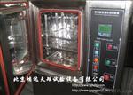 觸控式高低溫濕熱試驗箱