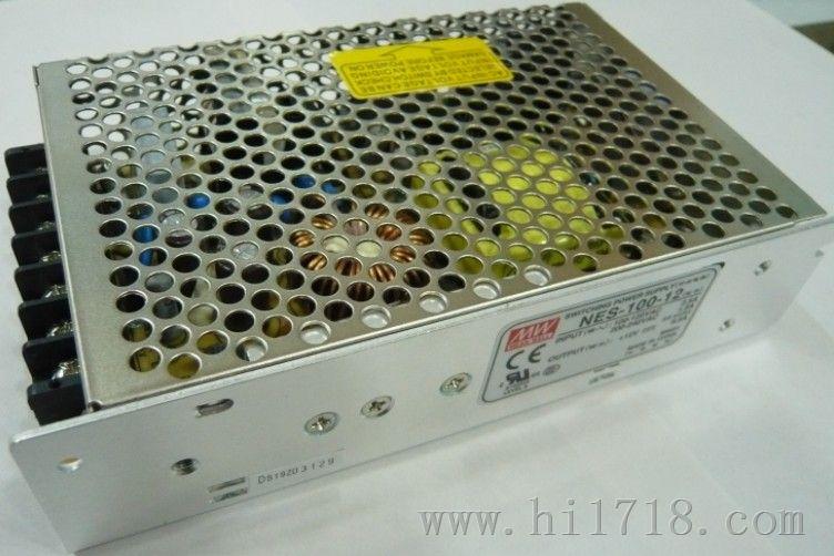 台湾明纬电源优质供应商台湾明纬电源价格 产品说明书下载