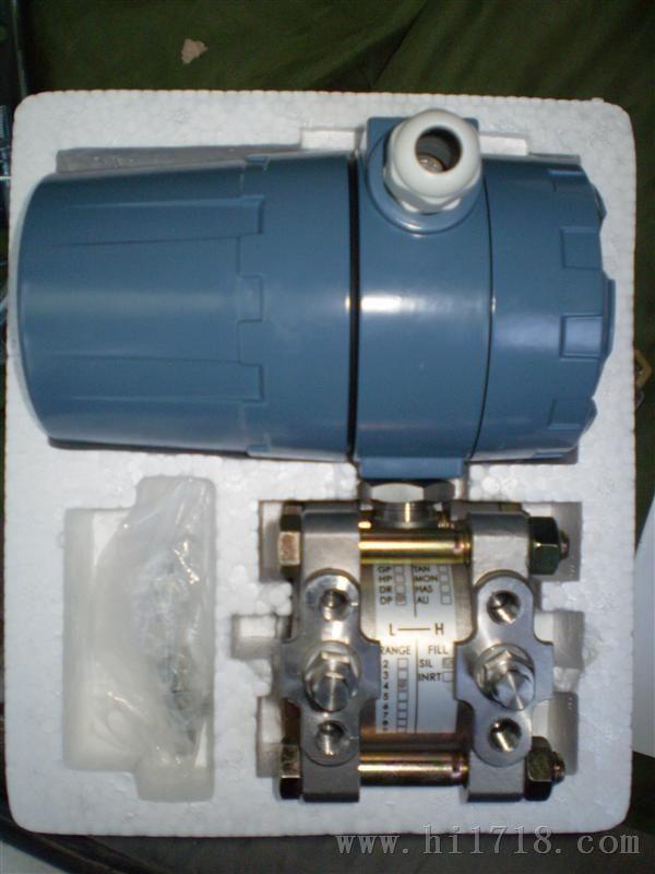 法兰安装压力液位变送器优质供应商法兰安装压力液位变送...