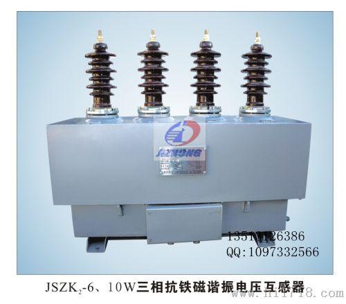 三相五柱电压互感器图片