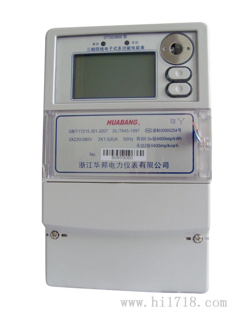 高压计量电表接线图图片大全 jls 6,10,35 高压电力计量箱图片