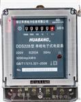 DDS228单相电子式电能表计显2.0级