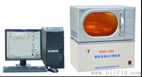 自动水分测定仪图片_高清图_细节图-鹤壁市天冠仪器
