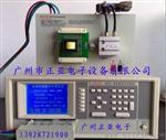 3259 中文版变压器综合测试仪 高频变压器测试仪