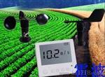 ARN-FSX风速风向记录仪