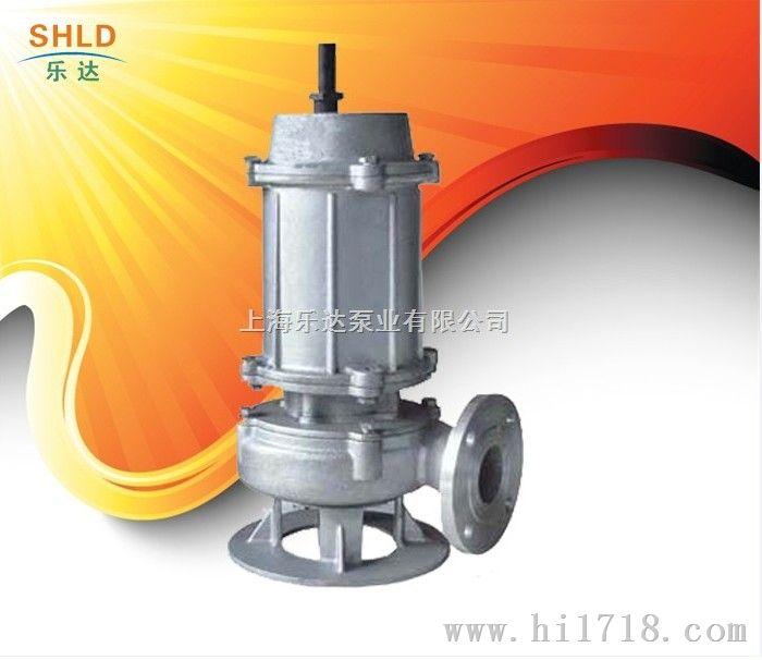 不锈钢 乐达/QWP不锈钢污水泵