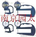 日本三丰mitutoyo测定工具