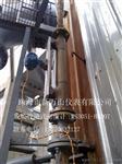 脫硫密度計  WS3051-MD