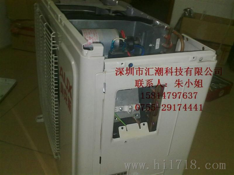 空调室外机gps防盗