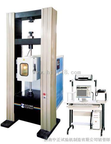 供应山东,浙江高低温微机控制电子万能试验机,万能试验机图片