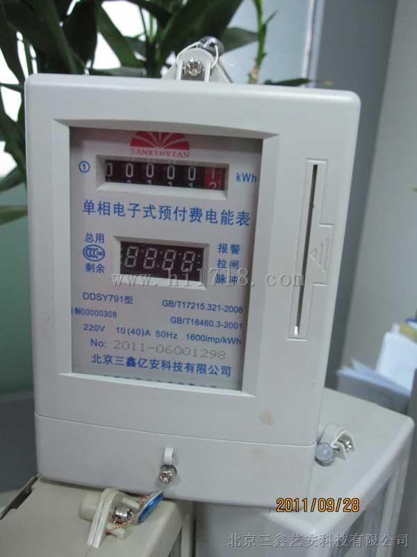 电流表互感器接线实图 互感器带电流表接线图 电流表与互感器接线图图片